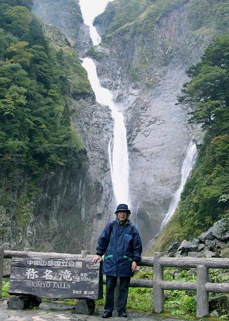 ユーキ 岐阜、立山 049