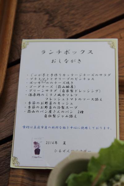 IMG_1153夏休み夏休み