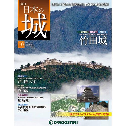issue_10_1.jpg