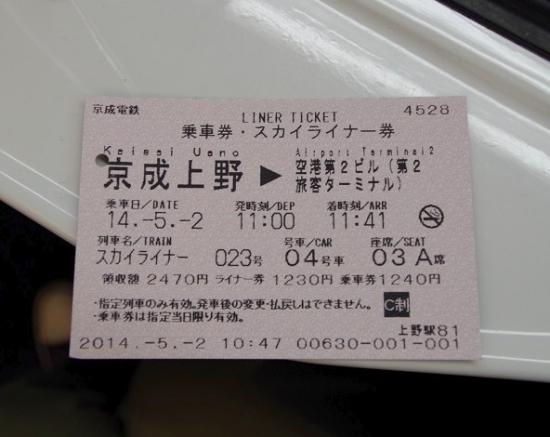 14050602.jpg