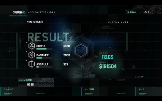 14071702.jpg