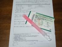 4/12 アイスショーのチケット(半券)とペンライト