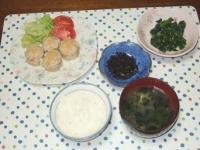 5/10 カニシュウマイ、ほうれん草の辛子胡麻和え、豆腐と青さの味噌汁、ひじきふりかけ、雑穀ご飯