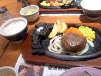 3/29 昼食  やわらかランチステーキ ブロンコビリー