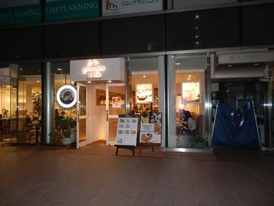 5/31  j.s.pancake 表参道店