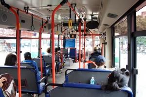 HCM_Bus_1306-212.jpg