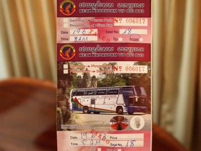 SiemReap_PhnomPenh_Bus_1306-201.jpg