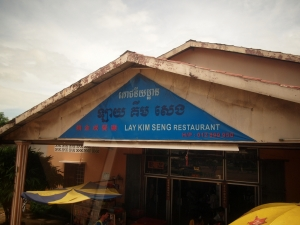 SiemReap_PhnomPenh_Bus_1306-211.jpg