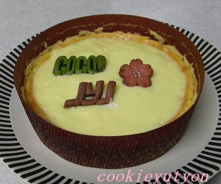 ダブルチーズケーキ GOGO