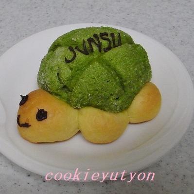 カメロンパン☆JUNSU
