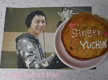 Singer YUCHUN