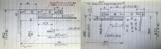 試作4号機設計図