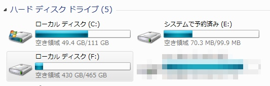 HDD SSD状況