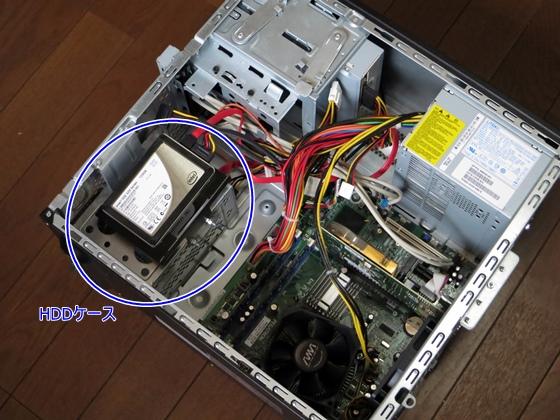 PC内部にアクセス