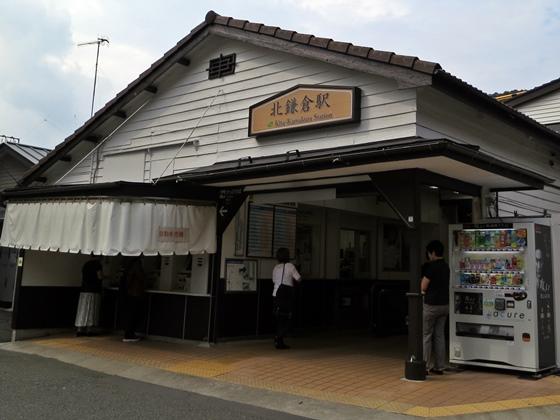 140720藤沢-02