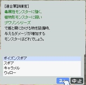 FC2ro1075.jpg