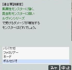 FC2ro1076.jpg