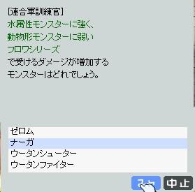 FC2ro1077.jpg