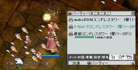 FC2ro1079.jpg