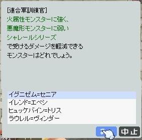 FC2ro1080.jpg