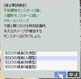 FC2ro1081.jpg