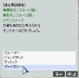FC2ro1083.jpg