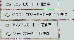 FC2ro1084.jpg