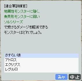 FC2ro1089.jpg