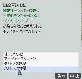 FC2ro1095.jpg