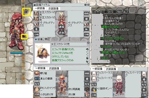 FC2ro1111.jpg