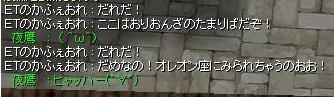 FC2ro1120.jpg