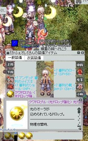 FC2ro1124.jpg