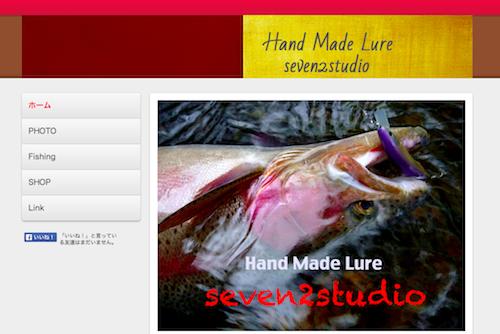 seven2studio web