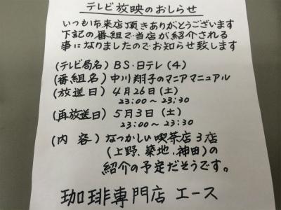 s_IMG_8772.jpg