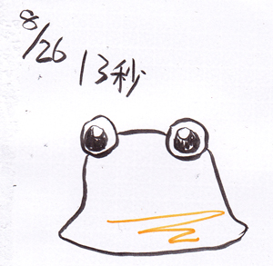 20140826a