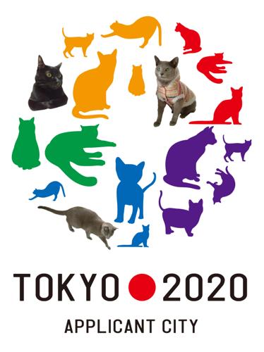 五輪猫東京
