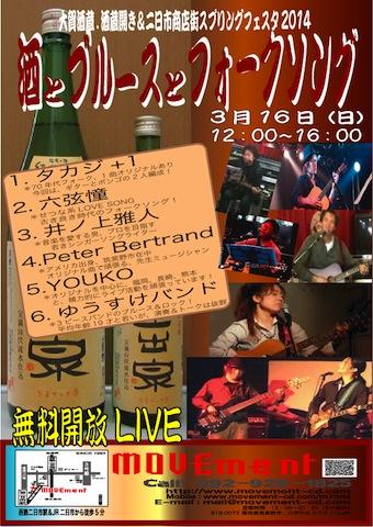 3_16-LIVE.jpg