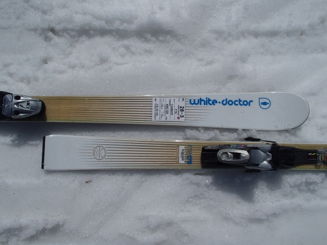 WHITE DOCTOR FT8 179 (640x480)