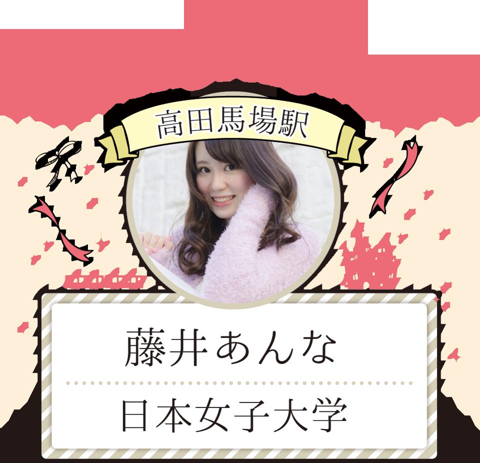 04_eki_result_top.png