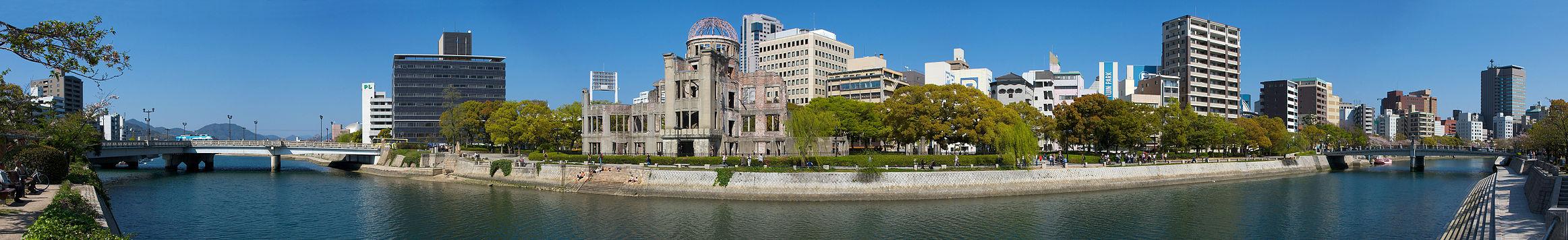 2325px-HiroshimaPeaceMemorialPanorama-2.jpg