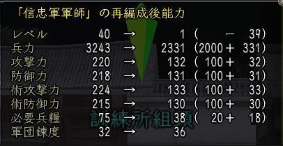 20140605-10.jpg