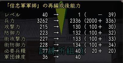 20140605-11.jpg