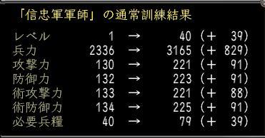 20140605-12.jpg