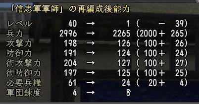 20140605-2.jpg