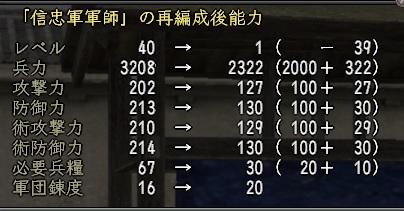 20140605-5.jpg