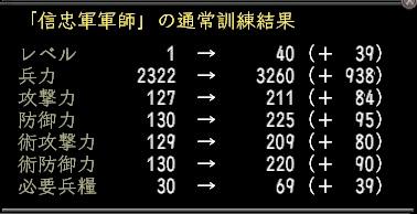 20140605-6.jpg