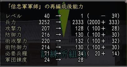 20140605-8.jpg