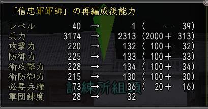 20140605-9.jpg