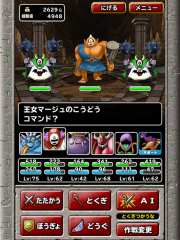 20140608-3.png