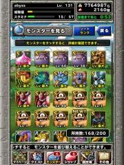 20140610-2.jpg